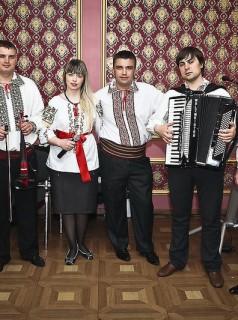Styl Band